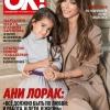Ані лорак з донькою софією в першій фотосесії для журналу «ок»
