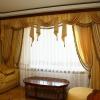 Дизайн і пошиття штор