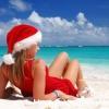 Де провести новорічні свята