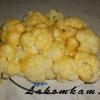 Пекінська капуста, запечена з сиром