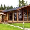 Будівництво дерев`яних будинків