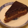 Торт «празький» | рецепт смачного торта